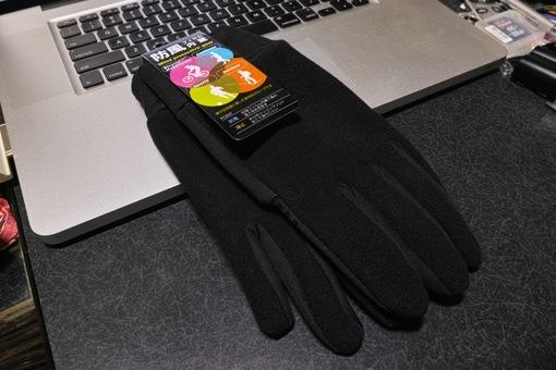 Glove01182014dp1m01.jpg