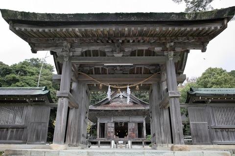 Ketataisha11032012dp1x.jpg