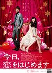 Kyokoi-movie.jpg