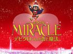 MIRACLE_movie.jpg