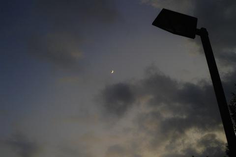 Moon11182012dp2m.jpg