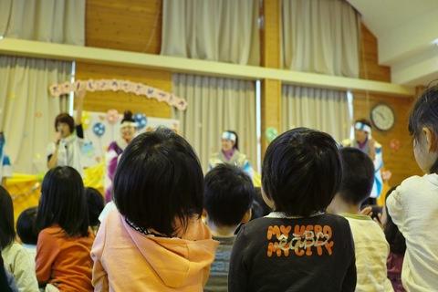 Mugen_Cosmos_Preschool10182012dp2m01.jpg