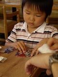 joy_kids07122008p.JPG
