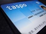taspo_card07172008.JPG