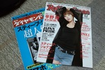 2magazines11112011dp2.jpg