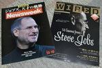 2magazines11122011dp2.jpg