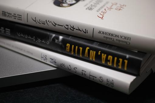3Leica_Books01202014dp3m01s.jpg