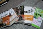 Books01032010.jpg