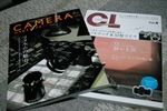 CM_and_CL01292011dp2.jpg