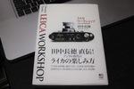 Chotoku_Tanaka_Leica_Workshop01202014dp2ms.jpg
