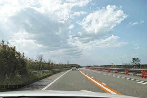 Cloud10272013dp1m02s.jpg