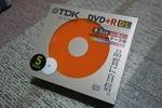 DVD+R_DL5packs.jpg
