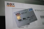 Debit_card04102011dp2.jpg
