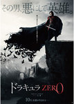 Dracula_Zero.jpg