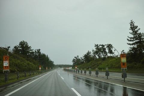 Highway10202013dp2m01s.jpg