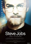 Jobs-movie.jpg