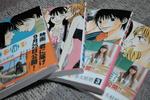 KimiTodo_Comics.jpg