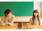 Kimi_ni_Todoke-movie.jpg