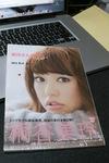 Kiritani_Mirei_Photobook12272011dp2.jpg