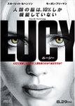 LUCY-movie.jpg