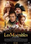Le_Miserables-movie.jpg