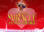 MIRACLE_movie.jpg