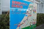 Marathon04182010.jpg