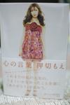 Moe_Oshikiri_Book.jpg