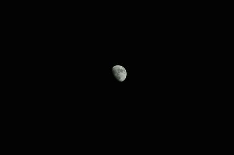 Moon04212013dp3m_trim.jpg