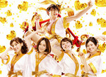 Moteki-movie.jpg