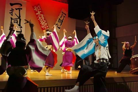 Mugen_Ichidadousin_Wadaiko_Festival12022012dp2m06.jpg