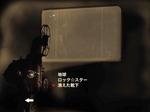 N⇔G_2nd-LiveMenu2.jpg