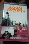 NANA21.jpg