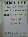 NG_Live15-00.jpg