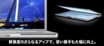 NewPowerBook.jpg