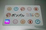 Pompare_Mc-Card.jpg