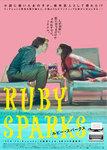 Ruby_Sparks.jpg