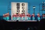 Yosakoi2007-4.jpg