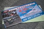 Zensho2009_Entry_Sheet.jpg