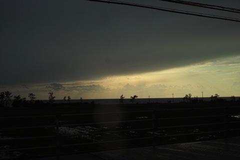 cloud04122013dp2m.jpg