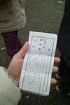 fortune2009-01dp.jpg