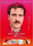 her-movie.jpg