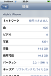 iPhone3G2.2.1.PNG