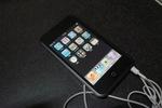 iPod_toych07112008d.jpg