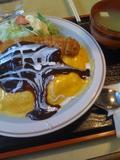 lunch01102009.JPG