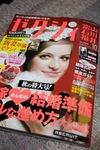 magazine08262011dp2.jpg