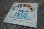 mobile_me_pack2009.jpg