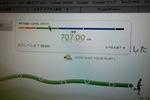 run_score01312010.jpg